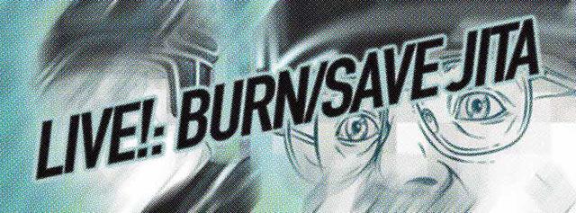burn_jita_goons